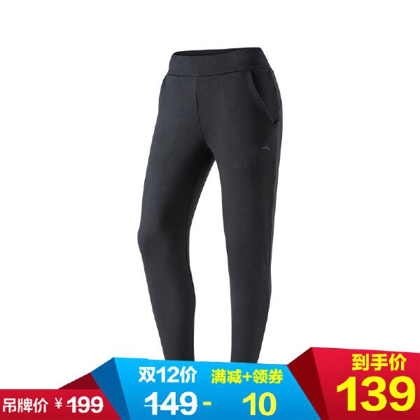 安踏 综训系列 女子时尚百搭针织运动长裤-16747763