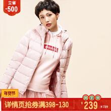 [关晓彤同款] 安踏羽绒服女 2018冬季新款潮流粉色短款保暖羽绒服