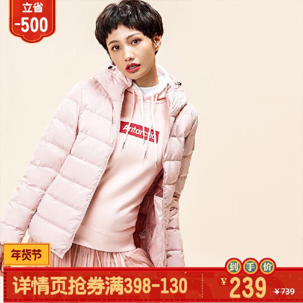 安踏综训系列冬季女子羽绒茄克16847948