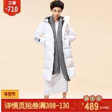 [关晓彤同款]安踏女大白羽绒服 2018冬新羽绒风衣女长款保暖外套