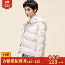 [关晓彤同款]安踏羽绒服女 2018冬季新款时尚连帽运动女子羽绒服