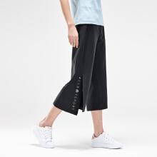 白粉蓝系列女装运动长裤2019春夏季