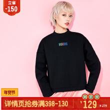 女装套头卫衣2019秋冬款
