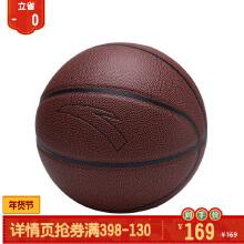 中球类2019秋冬季