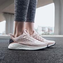 【关晓彤同款】女子2019FLASHFOAM虫洞科技跑鞋