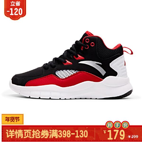 安踏儿童 男童篮球鞋-31734110
