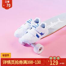 小白鞋男中大童板鞋运动鞋
