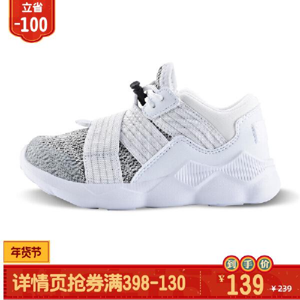 安踏儿童 男童休闲鞋-31739921