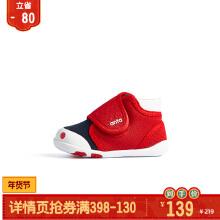 安踏童鞋婴童运动鞋 春季新款运动舒』适软底魔术贴童鞋学步鞋