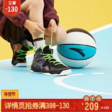 男鞋男中大童篮球鞋运动鞋