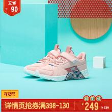 女鞋女中大童跑鞋运动鞋2019秋冬款
