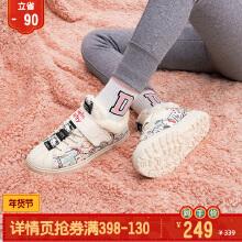 女鞋女中大童鞋棉鞋运动鞋2019秋冬款