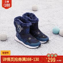 女鞋女中大童棉鞋运动鞋2019秋冬款