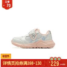 女鞋女小童休闲鞋运动鞋2019秋冬款