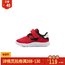 男鞋男婴童鞋跑鞋运动鞋2019秋冬款