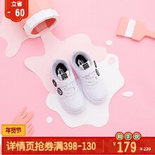 女鞋女小童板鞋运动鞋2019秋冬款