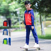安踏童装男童 新款大童学生保暖运动套装儿童篮球服休闲外套长裤
