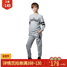 安踏童装运动套装男童 春秋新款儿童跑步篮球文化系列运动套装潮