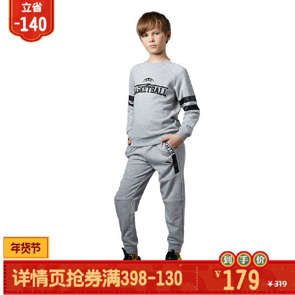 安踏儿童 男童套装-35734733