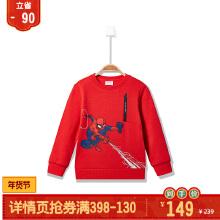 【安踏 X 复仇者联盟】安踏童装 小童秋冬新款男童套头卫衣