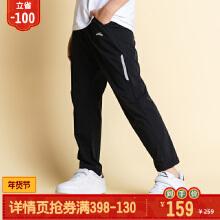 男中大童梭织长裤2019新秋冬款