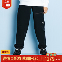 男中大童梭织长裤2019秋冬款