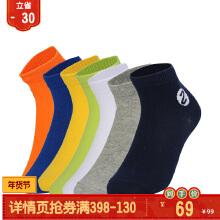 七双装儿童袜子3-5岁10-13岁男袜运动短袜男童袜