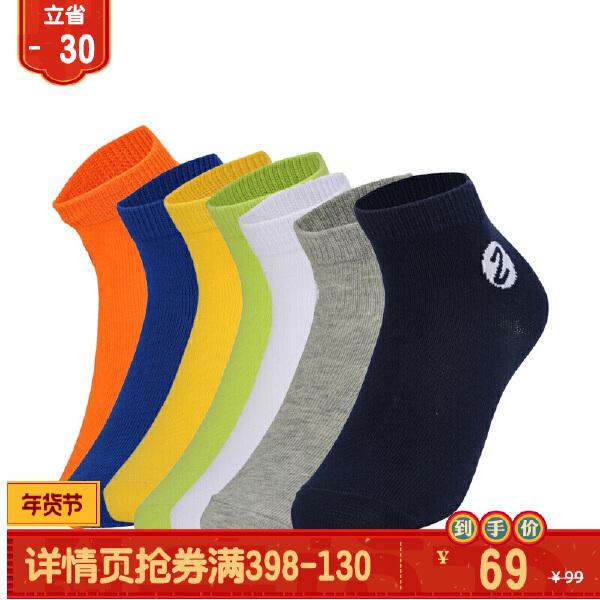 平板袜七双装