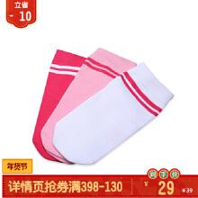 儿童袜子男女童袜棉质舒适儿童袜中筒袜3双装正品