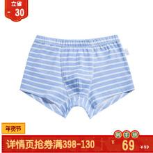 男配件男小童运动内裤
