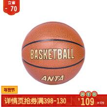 安踏儿童新款篮球
