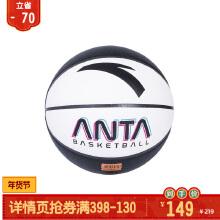 安踏儿童篮球