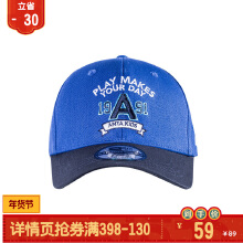 安踏儿童2019新款夏季棒球帽