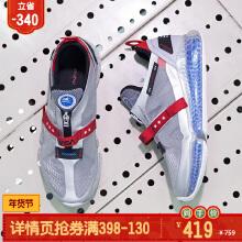 NASA联名款SEEED零界全掌气垫男跑鞋nasa