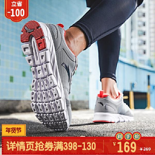 安踏 跑步系列 男子轻便透气跑鞋-91625512