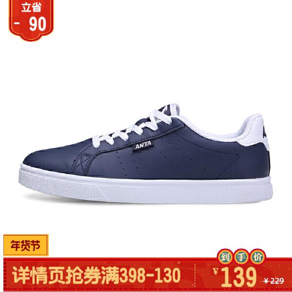 安踏 生活系列 男子简约舒适防滑耐磨板鞋-91628004