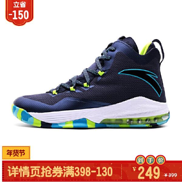 安踏 篮球系列 男子缓震耐磨篮球鞋-91711101
