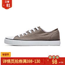 男鞋帆布鞋秋冬经典慢跑板鞋低帮学生休闲运动鞋小白鞋板鞋