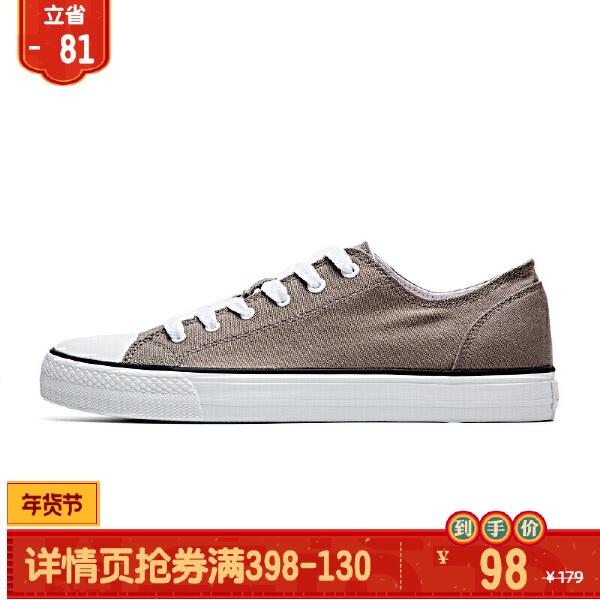 安踏 生活系列 男子轻便帆布鞋-91718901