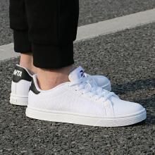 男子潮流时尚板鞋
