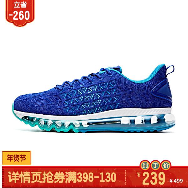 安踏 跑步系列 男子气悬科技跑鞋-91745501