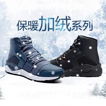 男鞋运动鞋冬季新款户外棉鞋加绒保暖运动鞋休闲棉鞋男