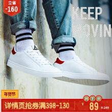 板鞋男鞋新款低帮绿尾小白鞋休闲运动鞋学生白色男士运动板鞋