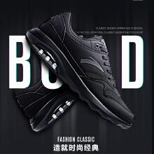 运动鞋男鞋新款耐磨减震低帮跑步鞋韩版潮流黑白气垫休闲鞋