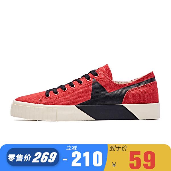 安踏 生活系列 男子舒适耐磨帆布鞋-91748931