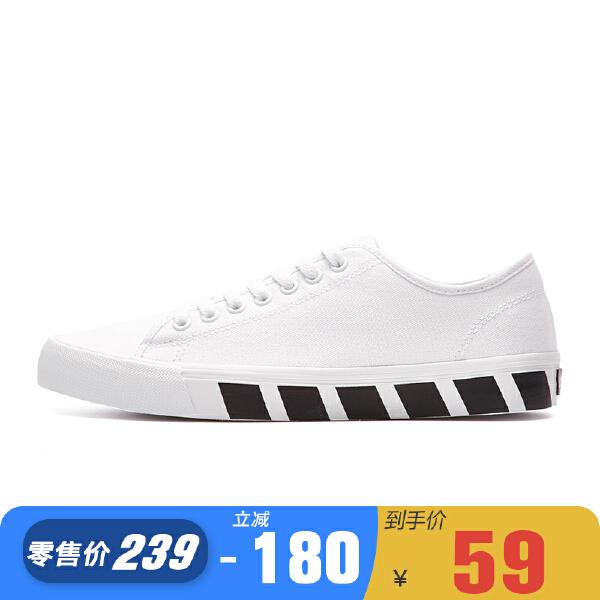 安踏 生活系列 男子帆布鞋-91748991