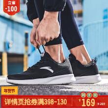 男鞋网面透气跑步鞋春夏季