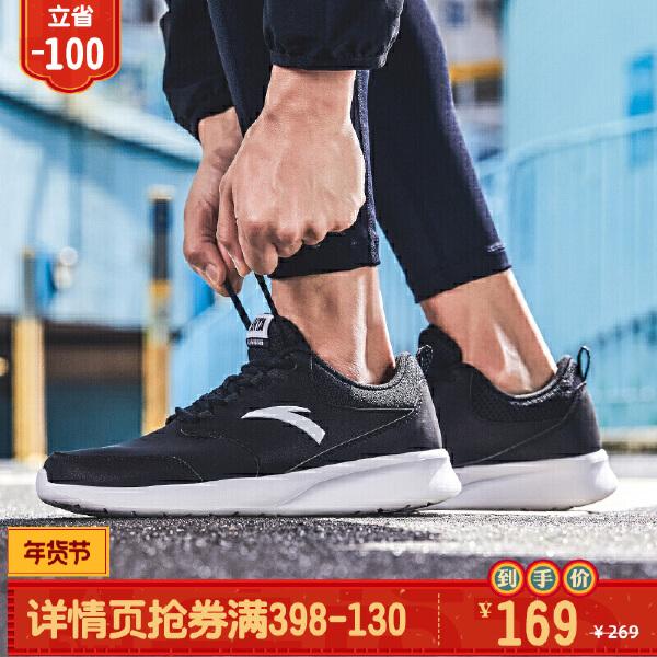 安踏 跑步系列 男子跑鞋-91815521