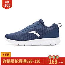 男子跑鞋网面透气轻便运动鞋