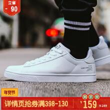 板鞋男鞋新款学生潮流低帮休闲小白鞋白色运动滑板鞋男